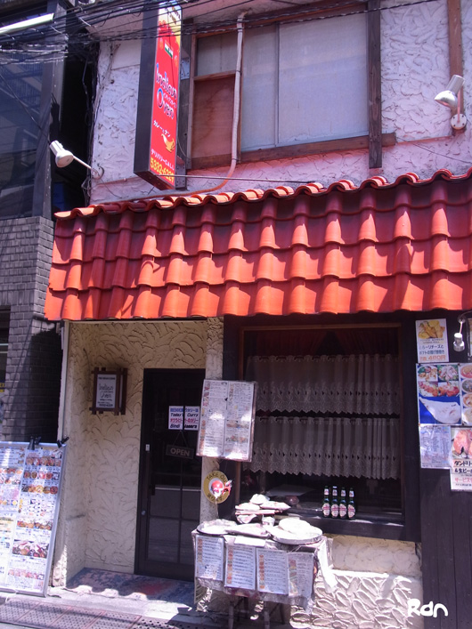Indian_oven01.jpg