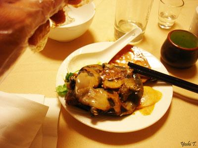 china_shanghai4.jpg