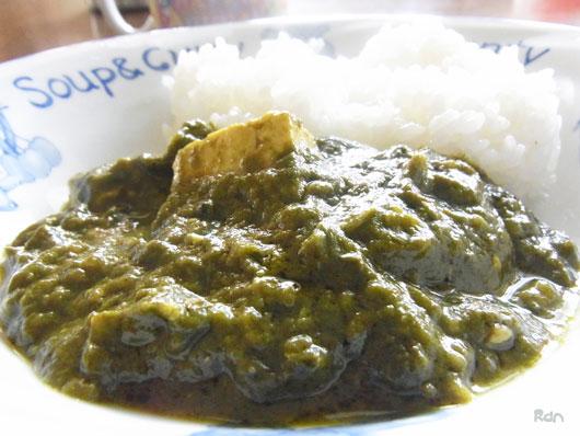 curry_india2.jpg