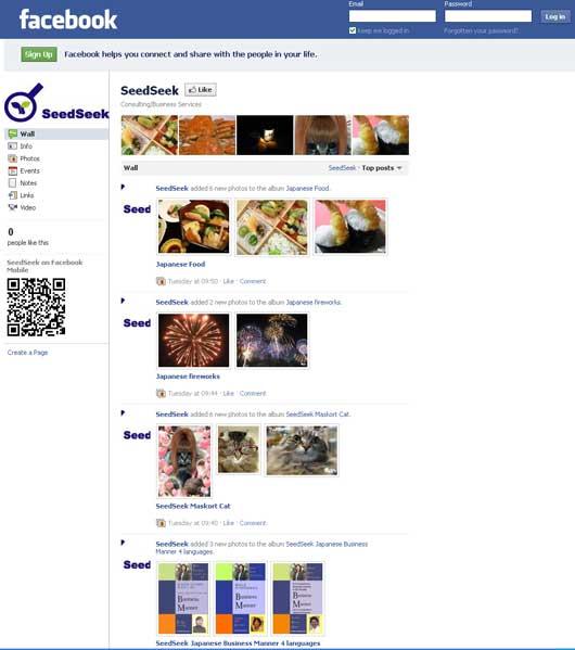 facebook_seedseek02.jpg