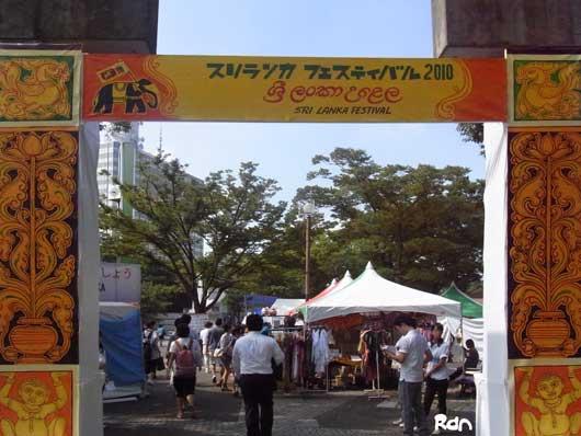 sri_lanka_festival1.jpg