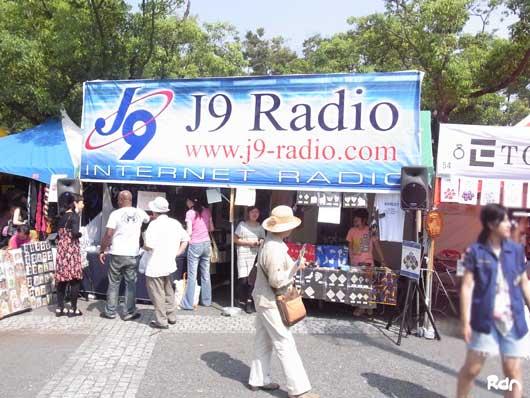 sri_lanka_festival43.jpg