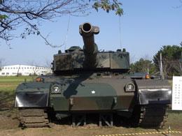 tank41.jpg