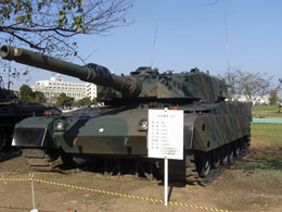 tank42.jpg