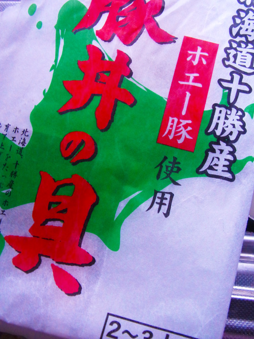 tokachi_souvenir01.jpg