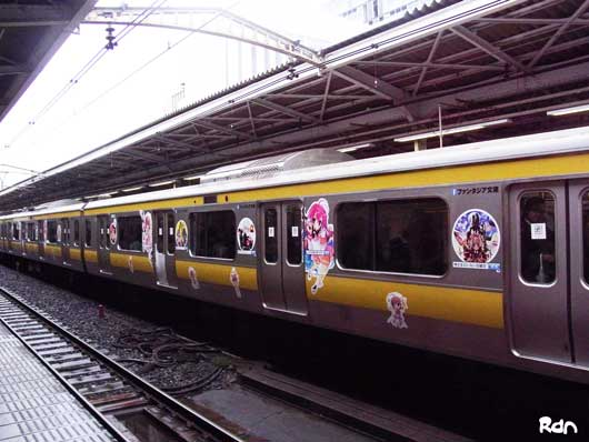 train_anime1.jpg
